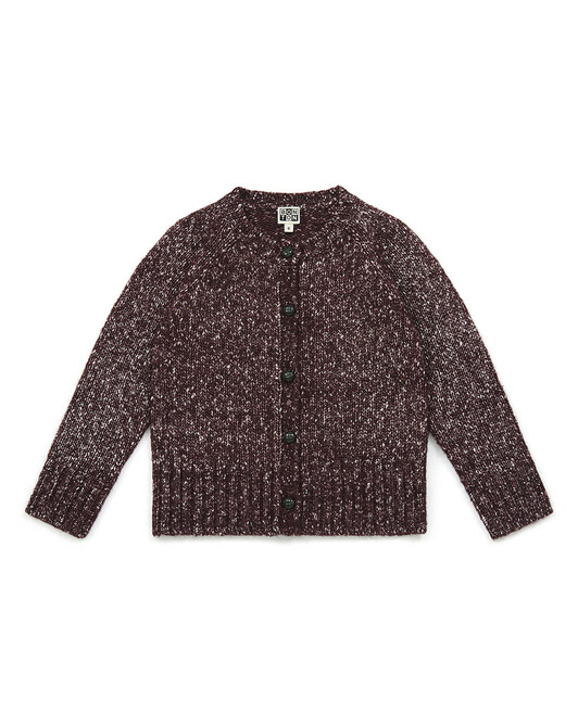 Mathilde Girl Cardigan - U013