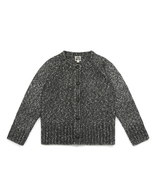 Mathilde Girl Cardigan - U020